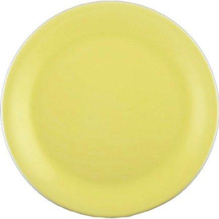 Tanier plytký 25 cm Daisy Lilien žltý